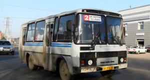 Автобус №2 в Барнауле