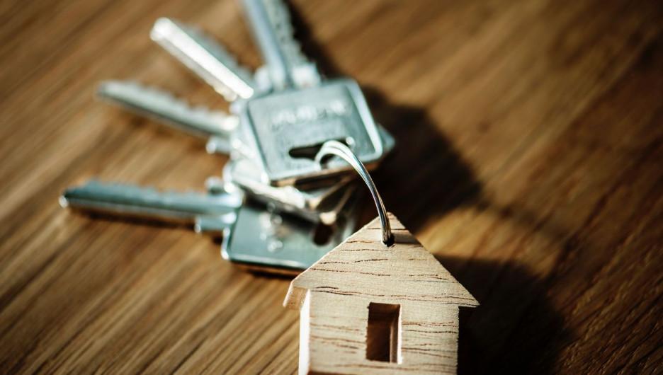 Недвижимость.  Ключи от квартиры.