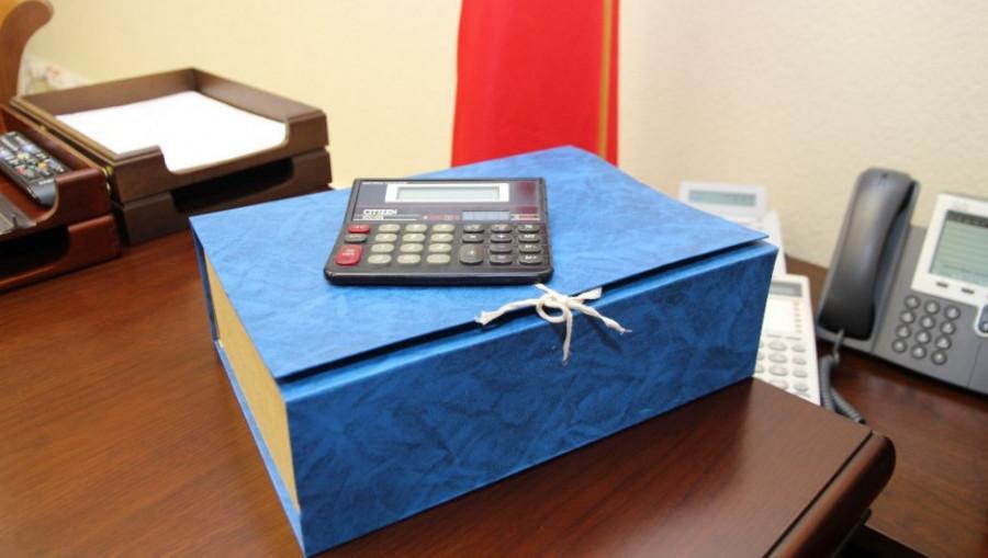 Бюджет Алтайского края