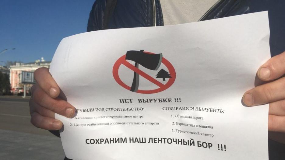 Одиночный пикет против вырубки леса в Барнауле.