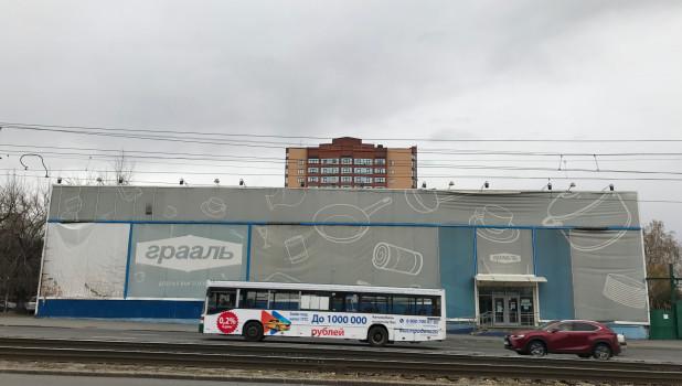 Здание на пр. Красноармейском, 26 в Барнауле.