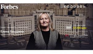 Елена Батурина в Forbes.