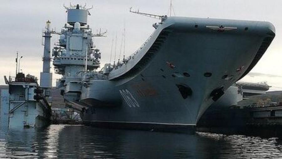 """""""Адмирал Кузнецов"""" в ПД-50."""
