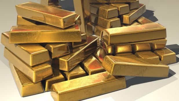 Золотые слитки.