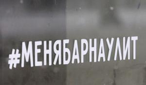 Барнаул. Зима.