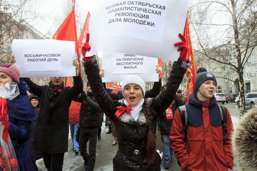 Алтайские коммунисты отметили 101-ю годовщину октябрьской революции. 7 ноября 2018 года.