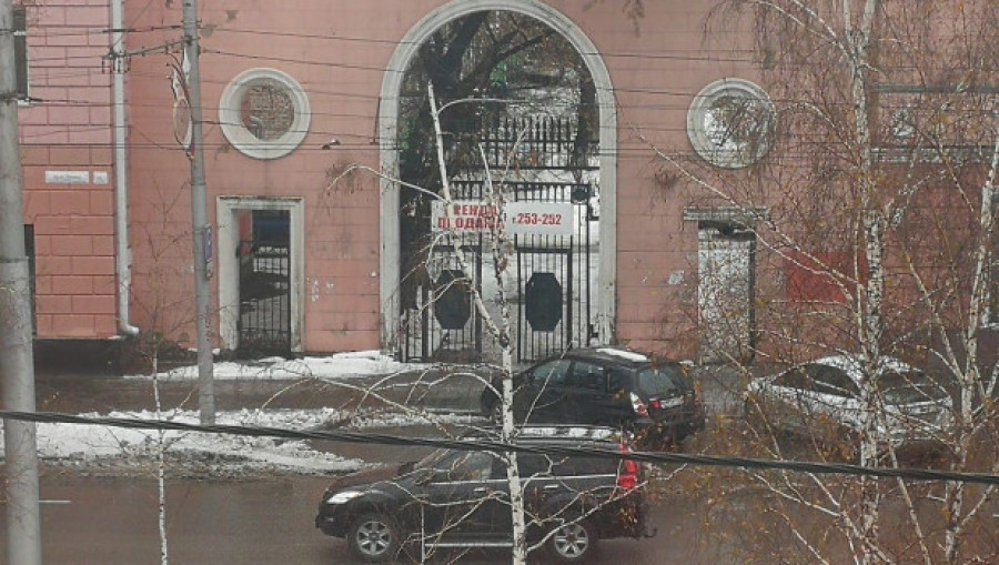 Арка на пр. Ленина.