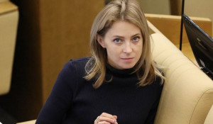 Депутат ГД Наталья Поклонская.