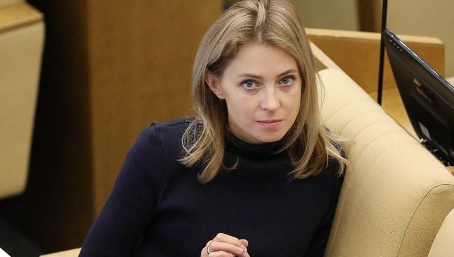 Крымскую красотку Наталью Поклонскую хотят отправить в Африку