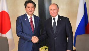 Владимир Путин и Синдзо Абэ.