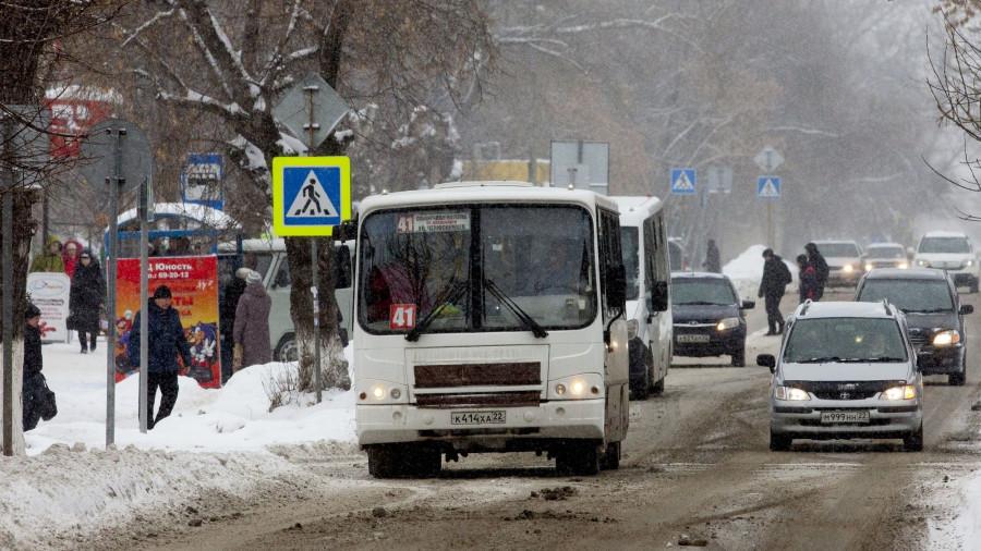 Автобус 41. Общественный транспорт.