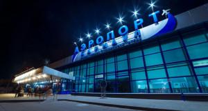 Международный аэропорт Барнаула им. Германа Степановича Титова.