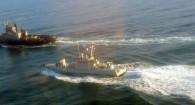 Украинские корабли в акватории России.