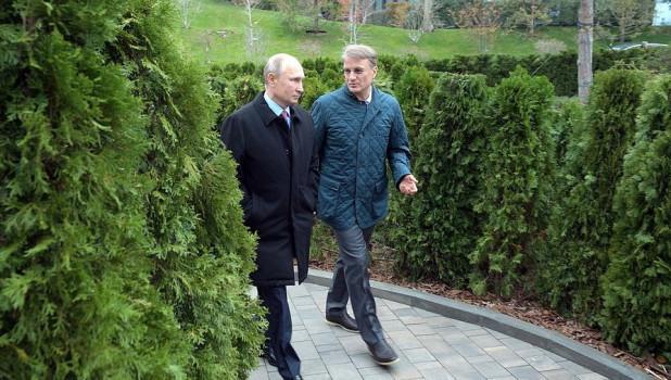 Владимир Путин и Герман Греф.