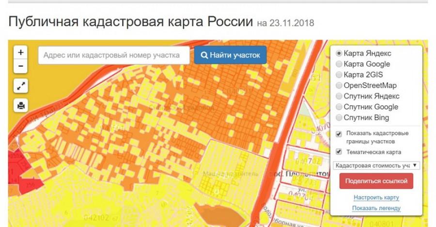 Публичная кадастровая карта России.
