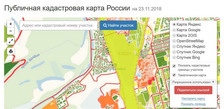 Как кадастровая карта поможет купить земельный участок.