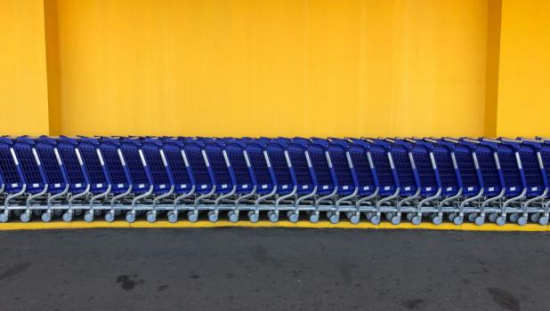 Ритейл. Супермаркет.