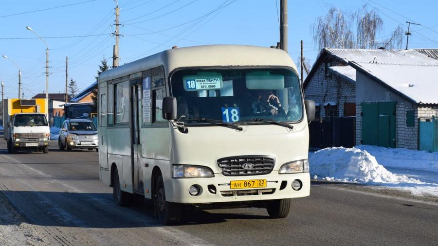 Автобус №18 на улице Воровского.