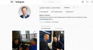 Первые публикации Виктора Томенко в Instagram.