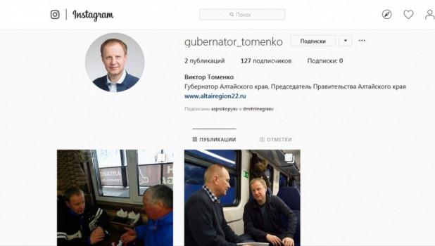 Instagram губернатора Томенко попал в рейтинг худших аккаунтов среди глав регионов