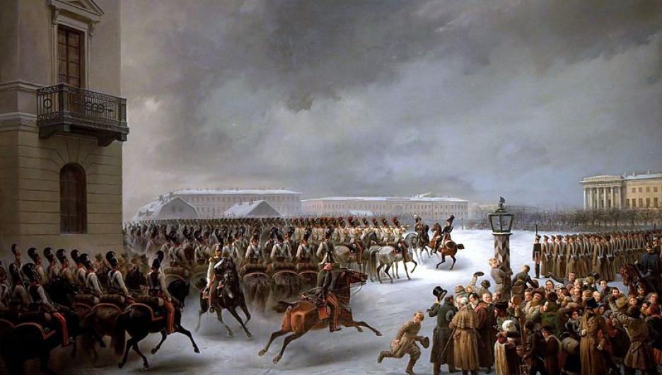 Лейб-гвардейский конный полк во время восстания 14 декабря 1825 года на Сенатской площади