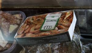 Ярмарка камчатской рыбы
