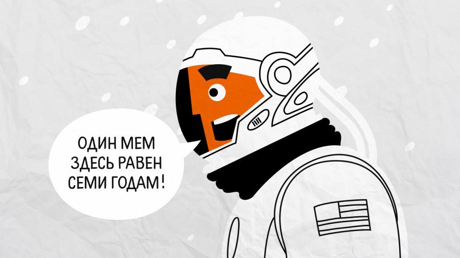 """Барнаул – """"столица экстремизма"""""""