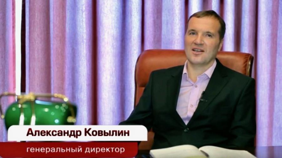 Александр Ковылин.