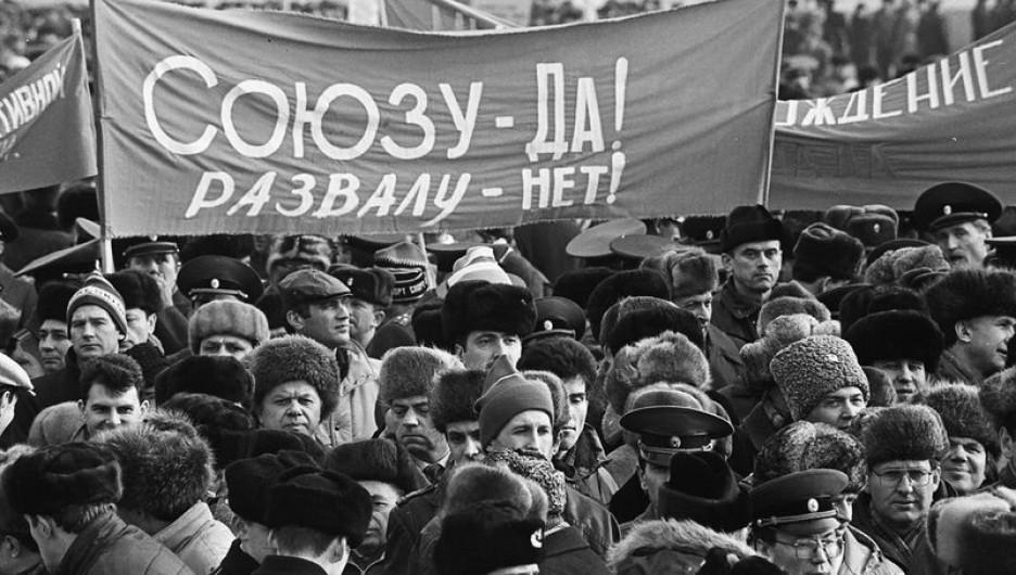 Рождение и распад СССР: как делили ядерное оружие, Крым и Байконур