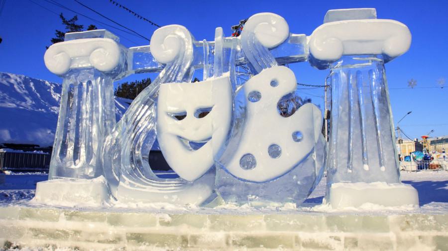 Снежный городок в Барнауле. Год театра.