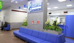 Компания «Газпром газораспределение Барнаул» открыла новый Центр обслуживания клиентов.