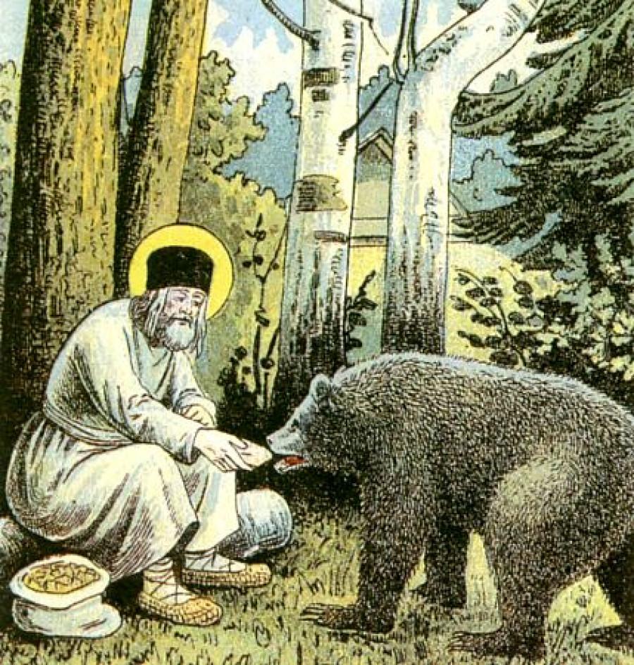 """Преподобный Серафим кормит медведя хлебом. Фрагмент литографии """"Путь в Сарово"""""""