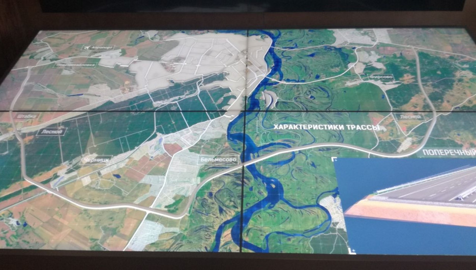 Презентация обхода Барнаула в минтрансе Алтайского края.
