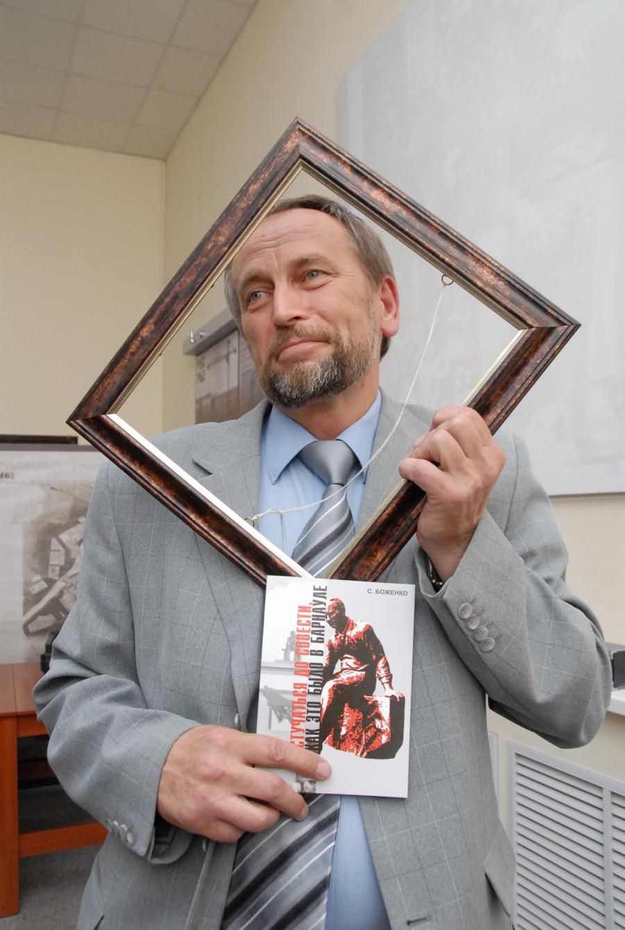 Сергей Боженко в 2009 году.