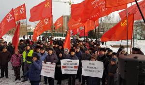 Протестная акция барнаульских коммунистов.