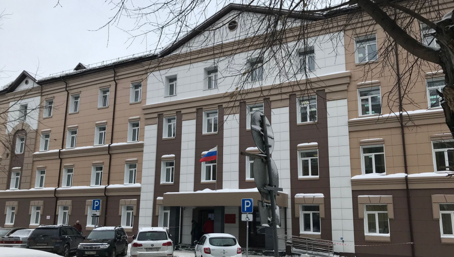 Арбитражный суд Алтайского края.