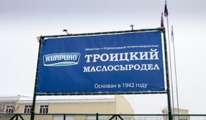 Киприно строит в Троицком новый сырный цех