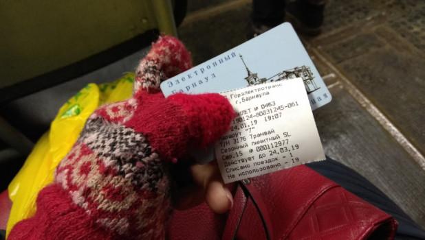Электронный проездной, транспортная карта, билет.