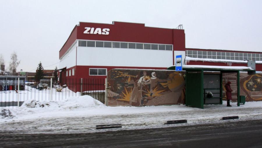Новоалтайск. Промышленная зона.