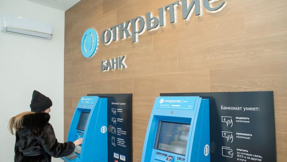 Банк «Открытие» на Алтае за год в полтора раза увеличил объемы кредитных выдач