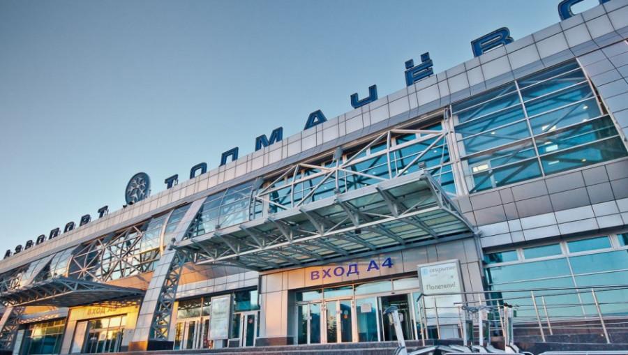 Аэропорт Толмачево.