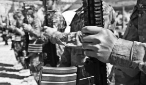 Оружие, Афганистан