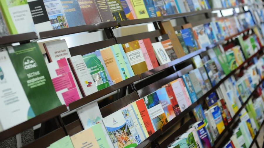 Фестиваль книги «Издано на Алтае». 2019 год.
