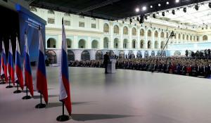 Владимир Путин зачитывает послание Федеральному собранию. 20 февраля 2019 года.
