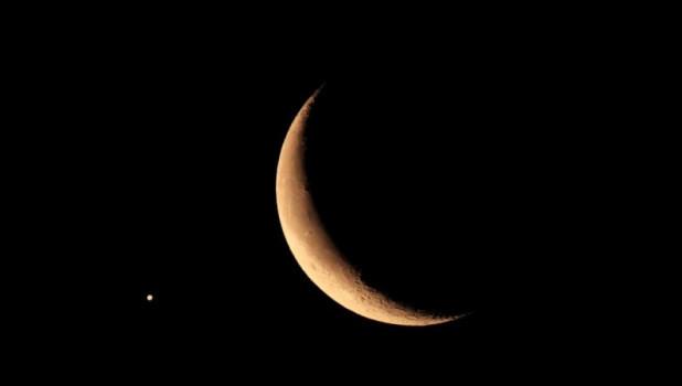 "Венера ""приблизилась"" к Луне."