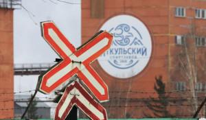 """""""Иткульский спиртзавод"""" в Зональном районе"""
