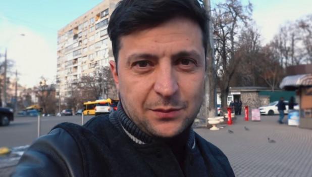 Владимир Зеленский.