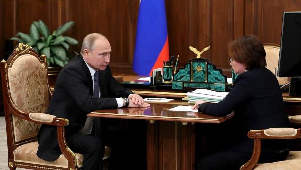 Владимир Путин и Эльвира Набиуллина.