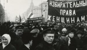 Демонстрация женщин, 1917