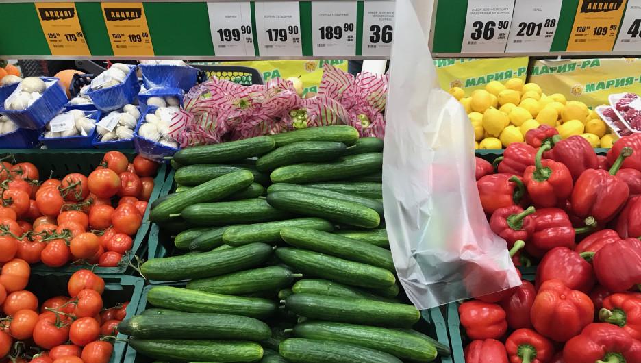 Овощи в сетевом магазине в начале марте 2019 года.